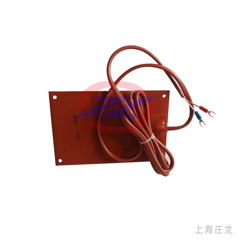 小功率硅胶发热板